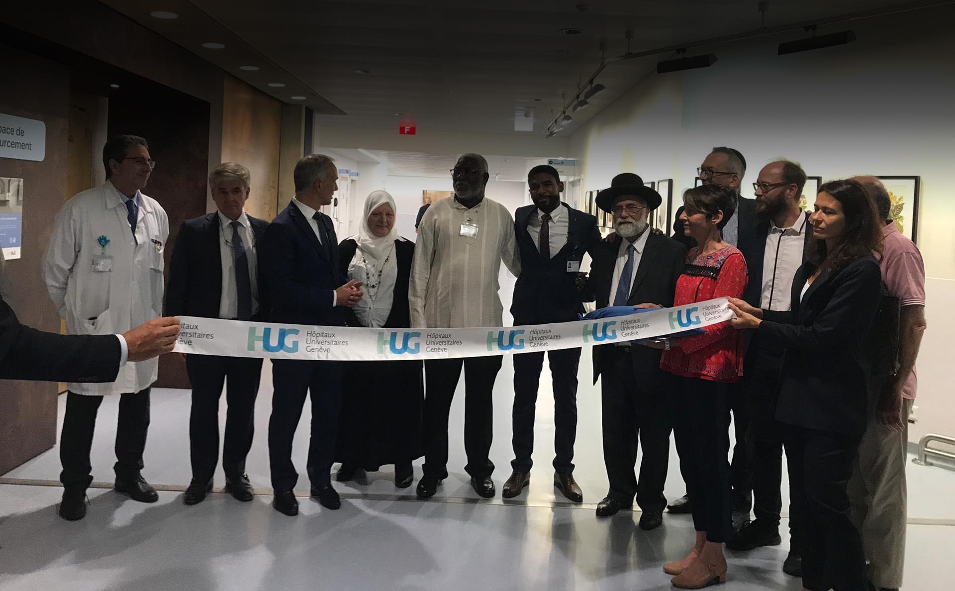 Inauguration du nouvel espace de ressourcement – recueillement du bâtiment principal (HUG).