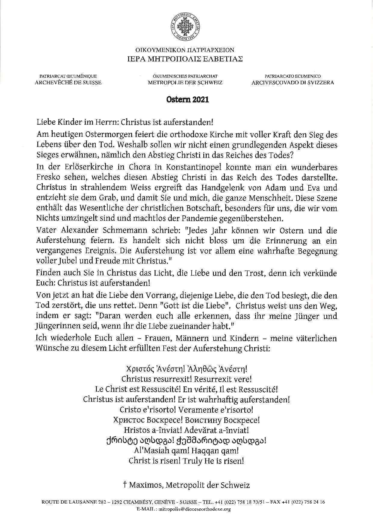Πασχάλιο Mήνυμα Σεβασμιωτάτου Μητροπολίτου Ελβετίας κκ. Μάξιμου 2021