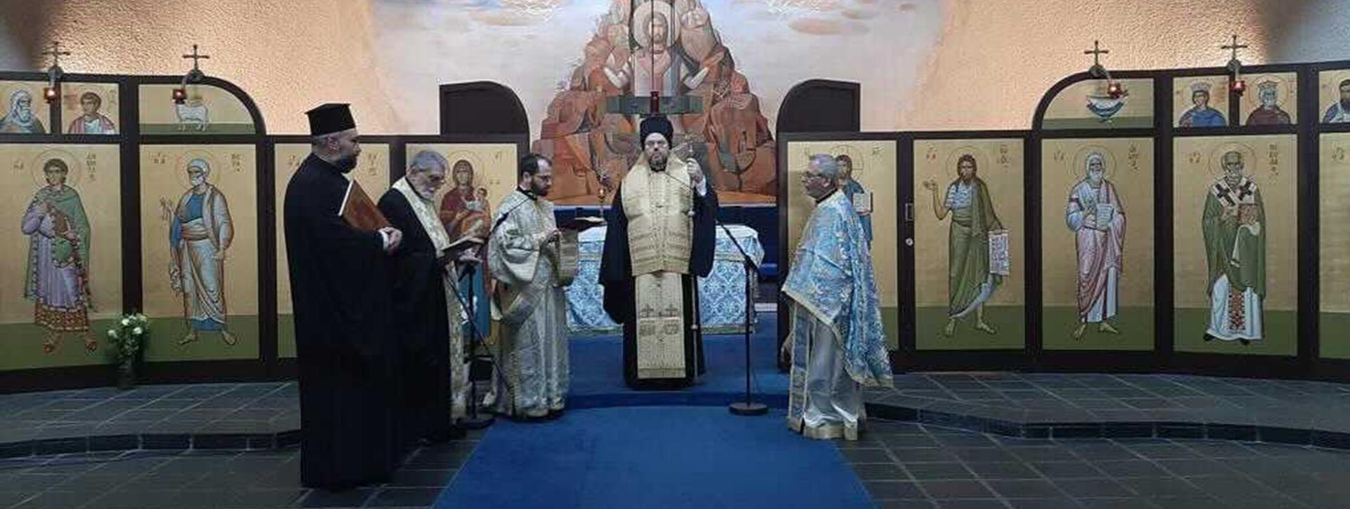 Τρισάγιο στον Ναό του Αποστόλου Παύλου στο Σαμπεζύ για τους Γέροντα Νικαίας Κωνσταντίνο και Νικόλαο Μαγγίνα