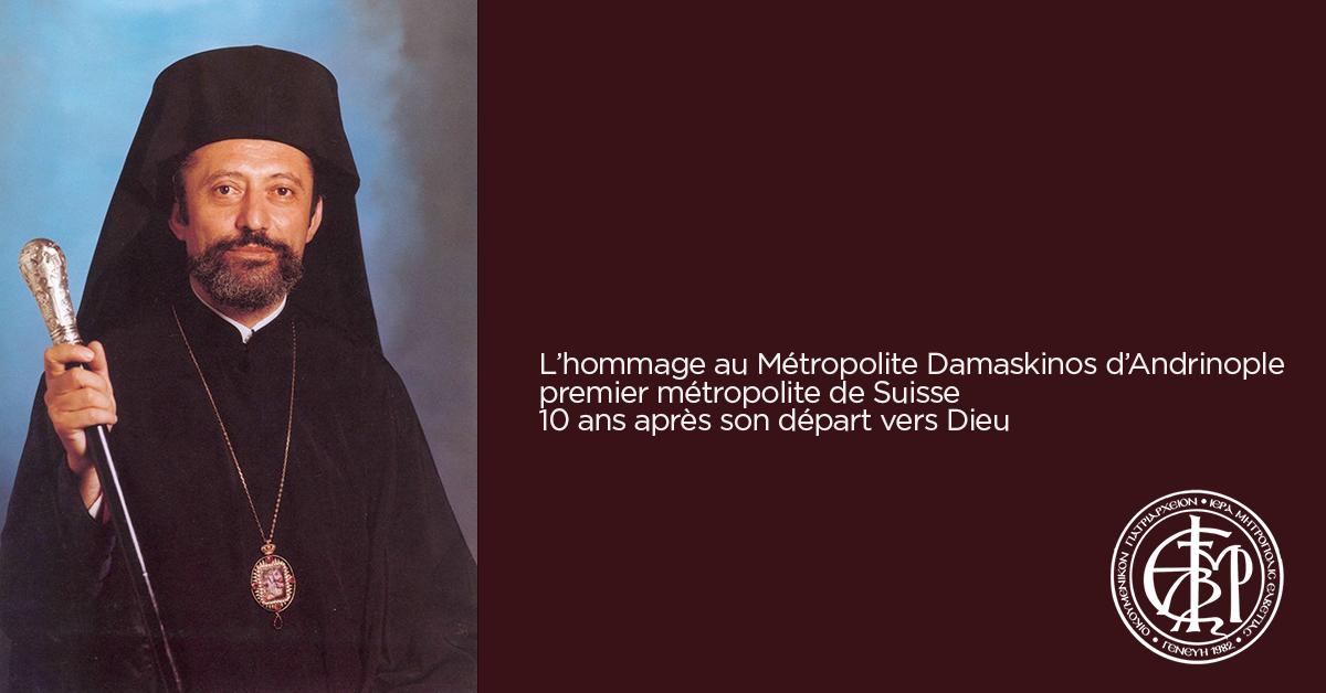 L'hommage au Métropolite Damaskinos d'Andrinople premier métropolite de Suisse 10 ans après son départ vers Dieu