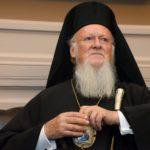 Πατριαρχική εγκύκλιος διά την εορτήν των Άγίων Ιατρών